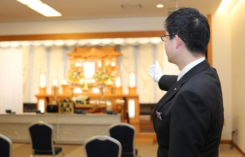 家族葬に対応したホールをご用意