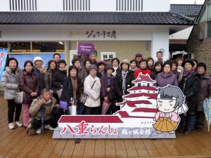 「秋の日帰りバス旅行in会津」を開催しました