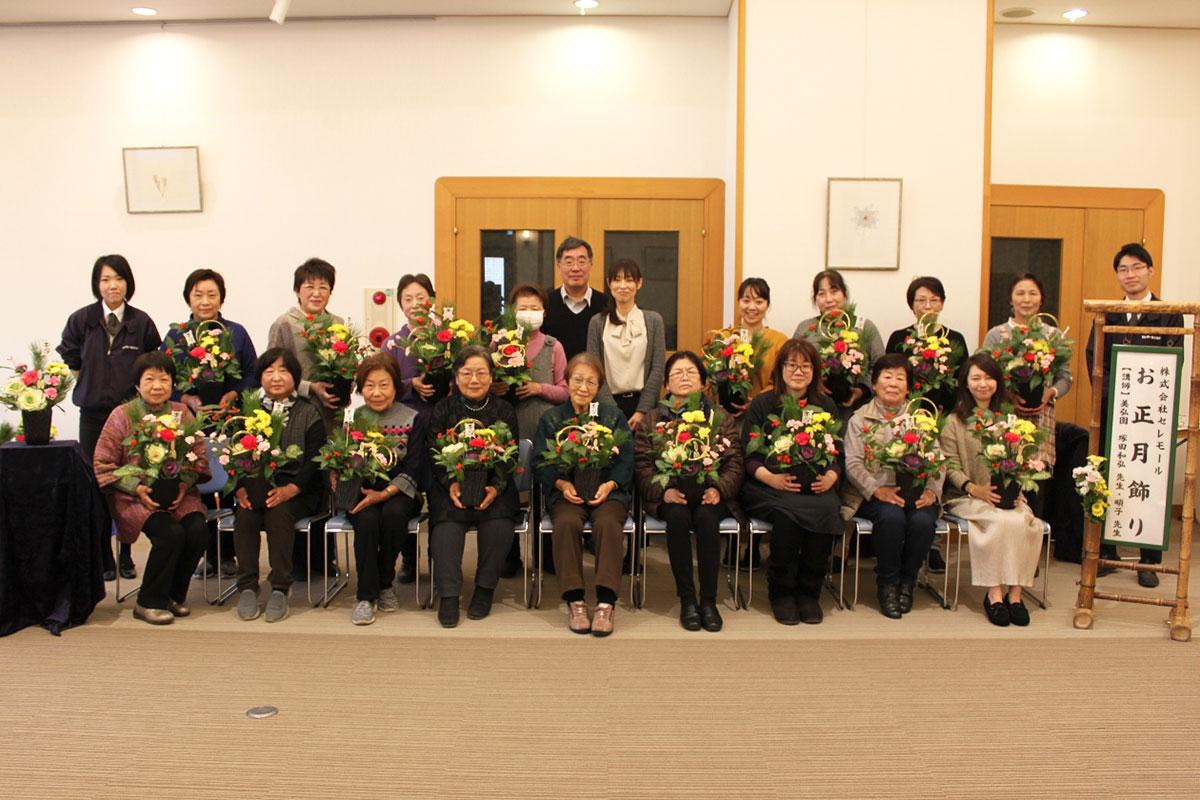 「お正月飾り教室」を開催しました