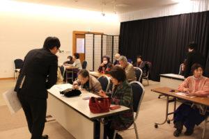 「スマホ教室」を開催しました
